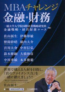 img_book06.jpg