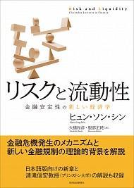 img_book09.jpg