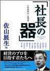 img_book24.jpg