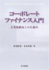 img_book35.jpg